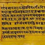 The Tibetan Book Of The Dead (Bardo Thodol)