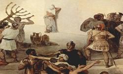 Josephus - Jewish Historian